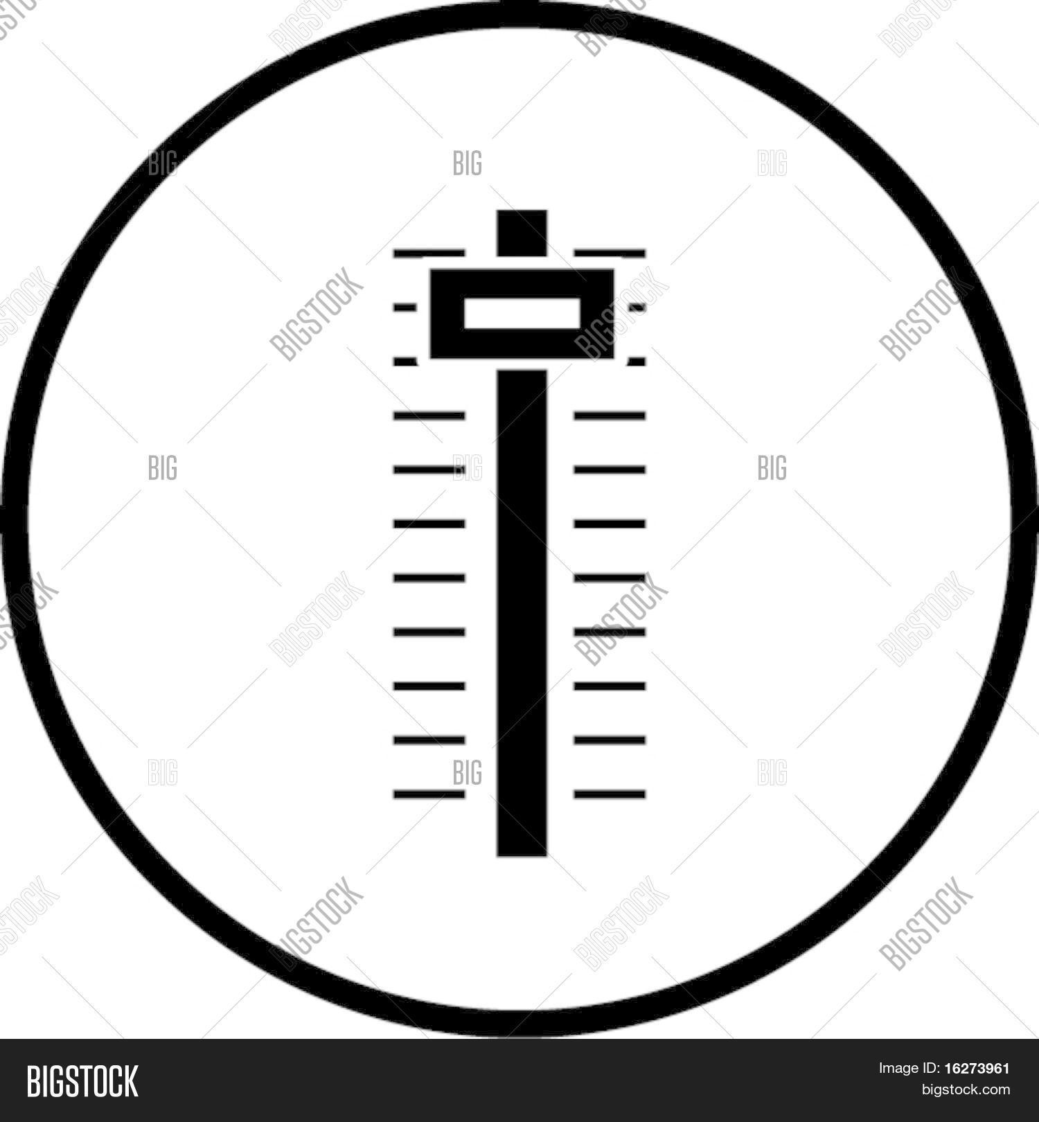 Audio Volume Slider Control Symbol Vector & Photo | Bigstock