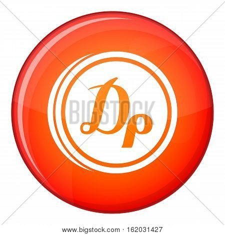 Coin drachma icon in red circle isolated on white background vector illustration