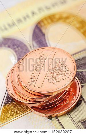Belarusian Copeck And Ruble