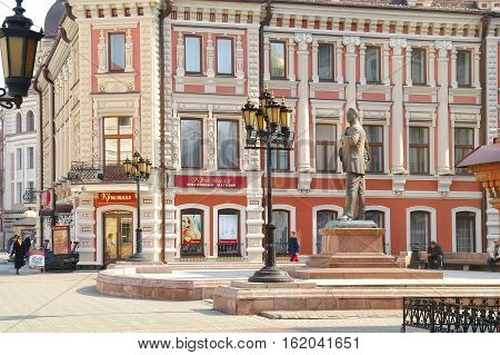 KAZAN RUSSIA - April 19.2010: Monument to the famous Russian opera singer Feodor Chaliapin set in his hometown