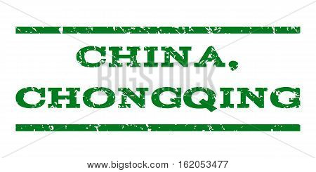 China, Chongqing watermark stamp. Text tag between horizontal parallel lines with grunge design style. Rubber seal stamp with unclean texture. Vector green color ink imprint on a white background.