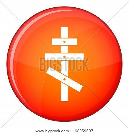 Orthodox cross icon in red circle isolated on white background vector illustration