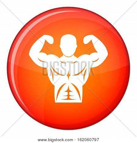 Hand grip trainer icon in red circle isolated on white background vector illustration