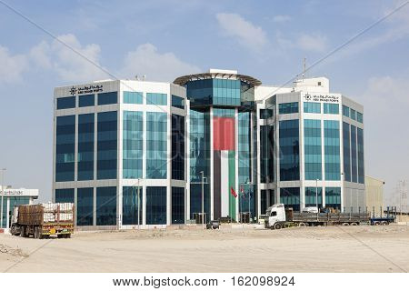 ABU DHABI UAE - NOV 25 2016: The Abu Dhabi Ports Authority buildings at the Zayed Port. United Arab Emirates