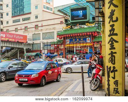 KUALA LUMPUR, MALAYSIA - JANUARY 11, 2014: Petaling Street is a main entrance to Chinatown, Kuala Lumpur, Malaysia