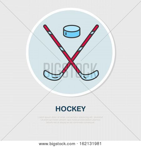 Vector thin line icon of hockey stick and puck. Winter recreation equipment rent logo. Outline symbol of ball. Cold season activities sign.