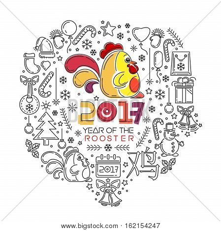 2017 - Year of the Rooster. Rooster as animal symbol of Chinese New Year 2017 (hieroglyph translation Rooster). Linear icons set for Christmas and New Year
