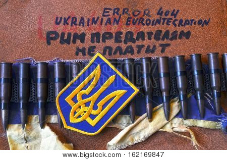 ILLUSTRATIVE EDITORIAL.Chevron of Ukrainian army. Rome traitors does not pay (RU).December 15,2016,Kiev, Ukraine