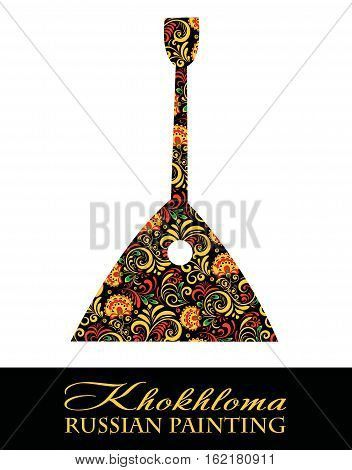 Vector Russian Ethnic balalaika .Khokhloma painting , decoration objects in Russian style, Elements for poster, banner, print, logo, advertisement design.
