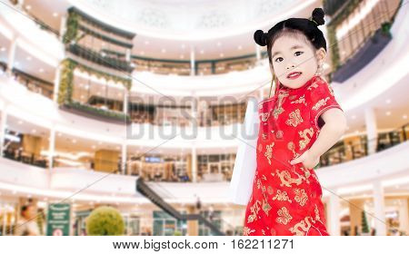 Asian Chinese Girl Shopping On Store Background