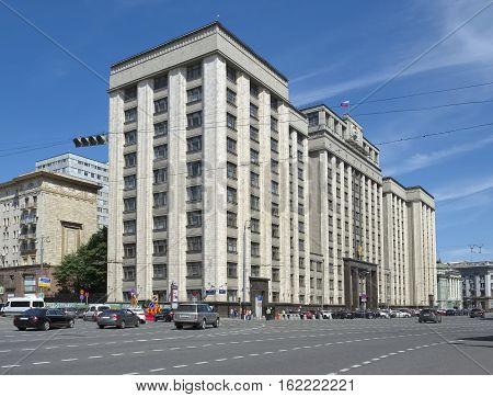 MOSCOW, RUSSIA - MAY 31, 2016: View of the building of the State Duma of the Russian Federation, street Okhotny Ryad, 1