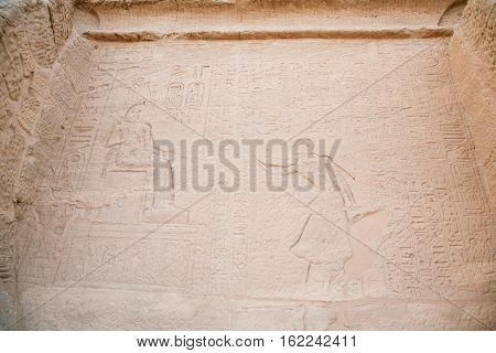 Carving Wall In Abu Simbel