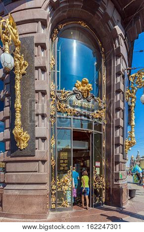 Saint Petersburg, Russia - July 26, 2014:  Tourists Come To The House Of The Zinger With The Famous