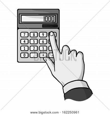 Calculation icon in monochrome style isolated on white background. Money and finance symbol vector illustration.