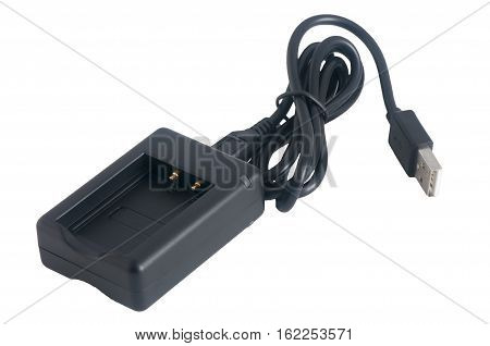 Battery Charger Usb