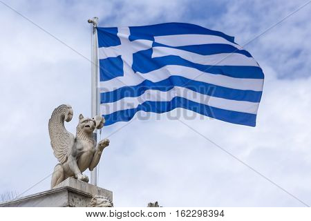 Athens - Greece - September 21,2016:zappeion Megaron In Athens, Greece.