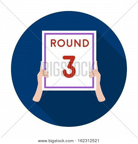 Boxing ring board icon in flat style isolated on white background. Boxing symbol vector illustration.