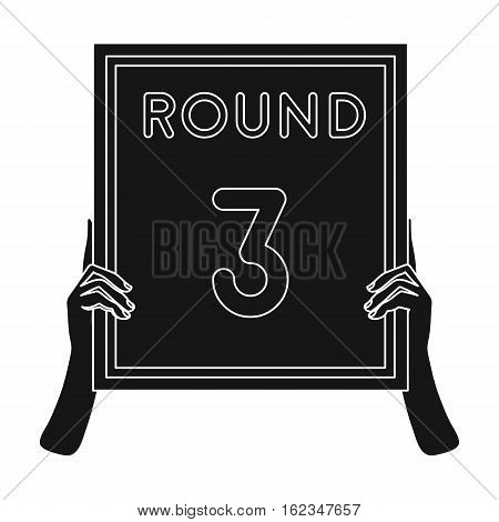 Boxing ring board icon in black style isolated on white background. Boxing symbol vector illustration.