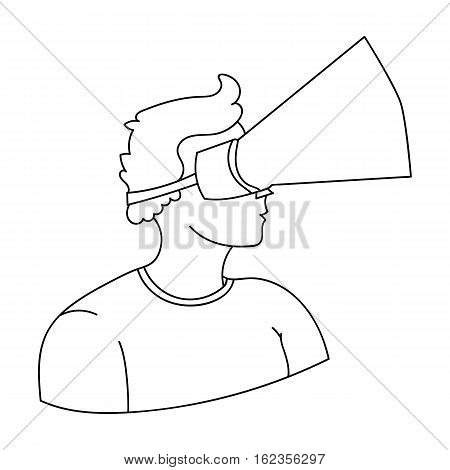 Player with virtual reality headoutline icon in outline style isolated on white background. Virtual reality symbol vector illustration.