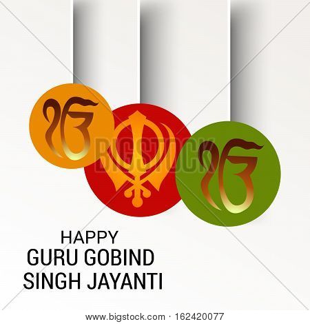 Gurur Govind Singh_17_dec_53