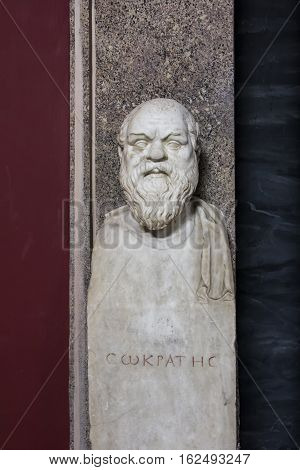 White marble bust sculptural portrait of Socrates in the Vatican museum