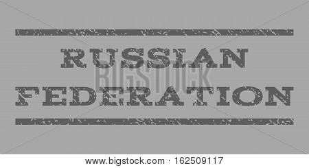 Russian Federation watermark stamp. Text caption between horizontal parallel lines with grunge design style. Rubber seal stamp with scratched texture.