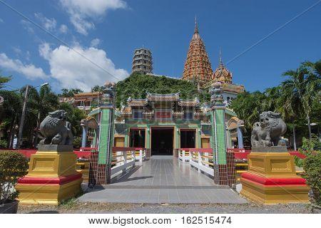 Wat tham seua Temple and Wat tham khao noi Temple