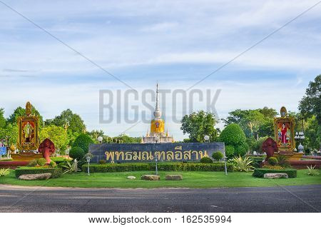 A giant pagoda in wide angle far far away.