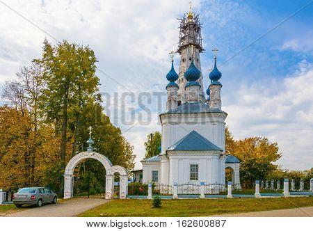 The Church Of Archangel Michael In The Village Of Mikhailovskoye.