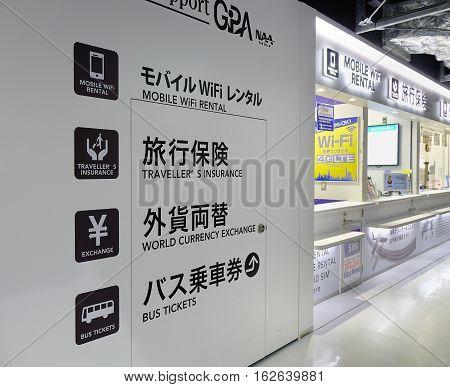 Inside Of Narita Airport In Tokyo, Japan