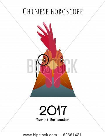 Vector Rooster Head in monocle isolated. Object in Flat, cartoon style .Chinese horoscope sign animal. Poster, banner, print, advertisement design element