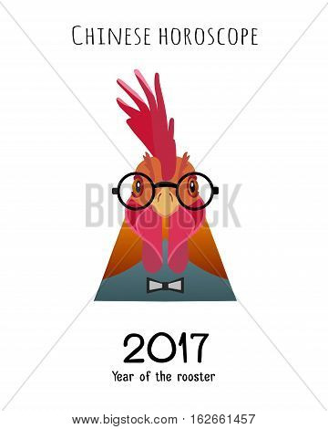 Vector Rooster Head in glasses and bowtie isolated. Object in Flat, cartoon style .Chinese horoscope sign animal. Poster, banner, print, advertisement design element