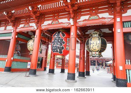 close up the front of Sensoji Temple taken in Tokyo Japan on 27 November 2016