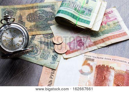 Belarusian Money, Denomination Of 2016 In Republic  Belarus, Minsk