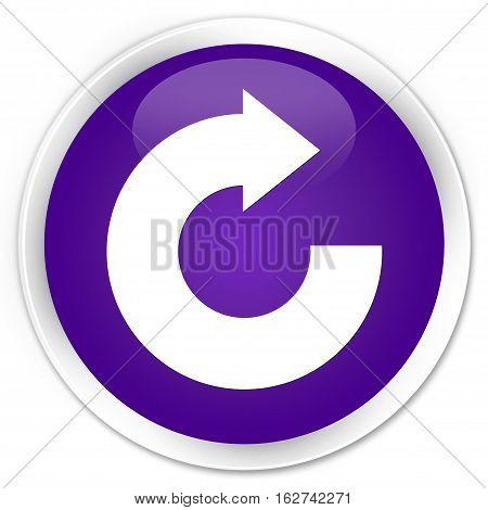 Reply Arrow Icon Premium Purple Round Button