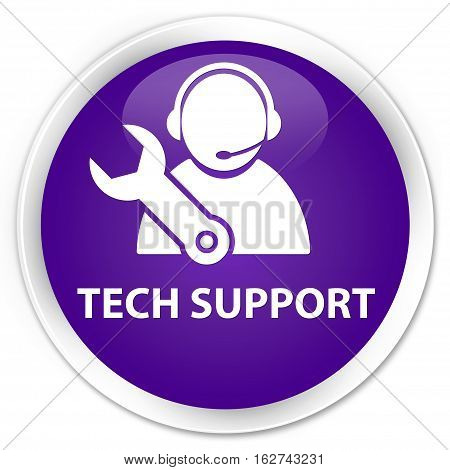 Tech Support Premium Purple Round Button