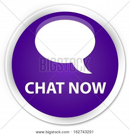 Chat Now Premium Purple Round Button