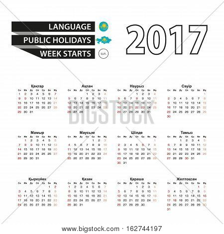 Calendar 2017 On Kazakh Language. With Public Holidays For Kazakhstan In Year 2017. Week Starts From