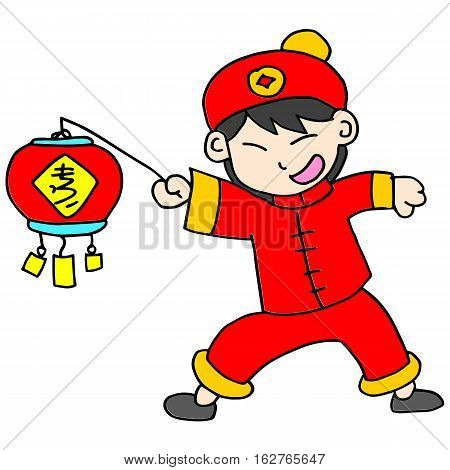 Chinese chracter of boy with lampion vector illustration