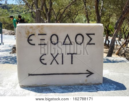 Exit Stone Arrow Sign Of The Parthenon