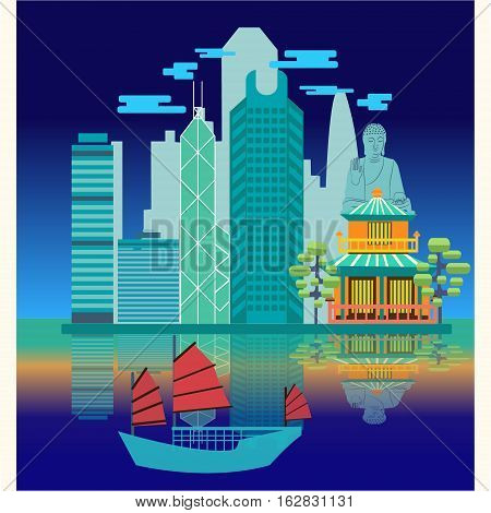 Vector Travel skyline harbour with tourist junk. Attractive night view Hong Kong travel concept poster design.