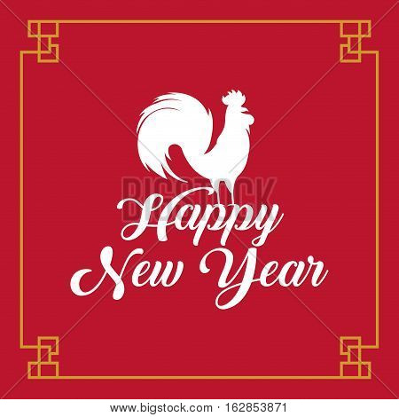 happy new year card with rooster icon over red background and yellow frame. colorful design. vector illustration