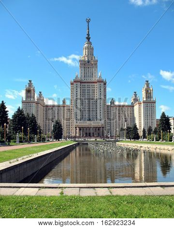 Moscow State University in the city of Moscow Russia. Public building educational institution.