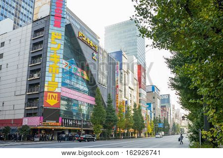 TOKYO - 21 NOV 2016 : Building at Akihabara area in Tokyo, Japan. The area is a major shopping area for electronic, telecommunication, computer, anime, games and otaku goods.
