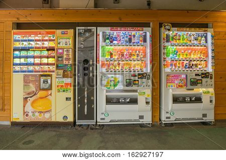 Yamanashi, Japan - 22 November 2016: Vending machines in the Kawaguchiko Station, Fujikyoko Line, Yamanashi, Japan
