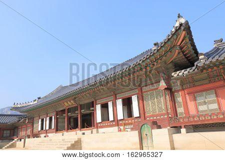 Gyeongbokgung Palace in Seoul. Gyeongbokgung Palace was the main royal palace of the Joseon dynasty built in 1404