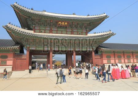 SEOUL SOUTH KOREA - OCTOBER 19, 2016: Unidentified people visit Gyeongbokgung Palace  in Seoul. Gyeongbokgung Palace was the main royal palace of the Joseon dynasty built in 1398