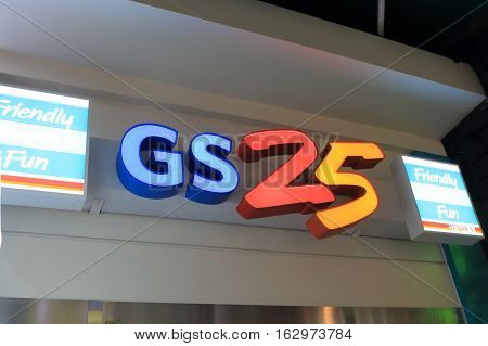 SEOUL SOUTH KOREA - OCTOBER 19, 2016: GS 25 Korean convenience store. GS25 is a convenient store brand in South Korea managed by GS Company. launched in 1991
