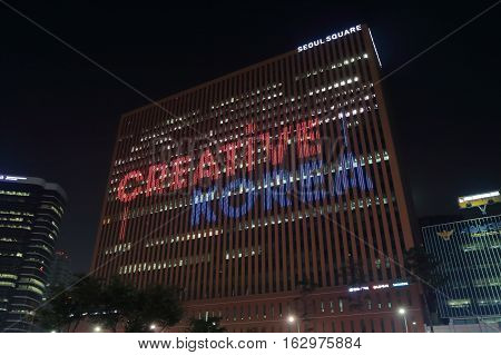 SEOUL SOUTH KOREA - OCTOBER 20, 2016: Seoul Square building neon in Seoul. Seoul Square is one of the biggest shopping complex in Seoul.
