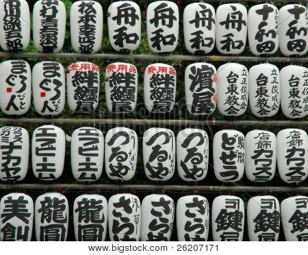 Japanese Lantern Background